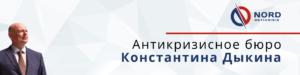 banner_novy