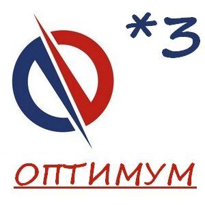 Оптимум